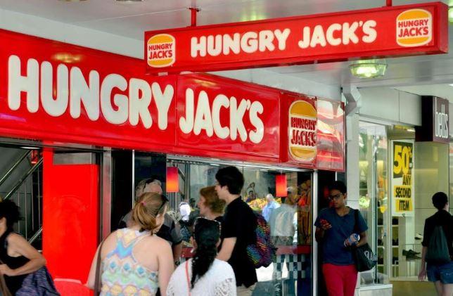 Hungry Jack's Survey Prizes