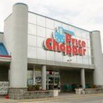 Price Chopper Survey Prizes