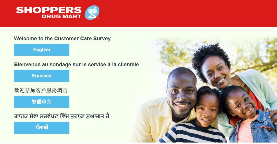 Shoppers Drug Mart Survey 1