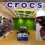 Crocs Survey Rewards